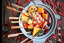 钵钵鸡#换着花样吃早餐#的做法