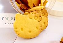 #钟于经典传统味# 卡通黄油饼干的做法