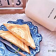 #今天吃什么#鸡蛋三明治#麦子厨房美食锅#