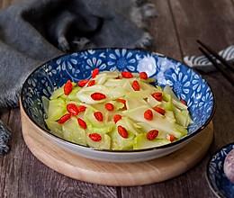 清炒枸杞儿菜的做法
