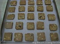 红糖核桃饼干的做法图解7