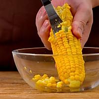 金沙玉米 美食台的做法图解3