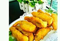 椒盐九肚鱼的做法