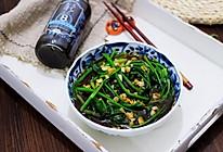 蒜香菠菜的做法