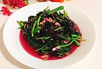 蒜蓉红苋菜的做法