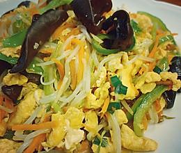 #餐桌上的 春日限定#美味蔬食|彩炒绿豆芽的做法