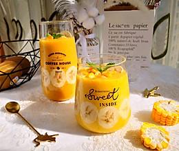 香蕉玉米芒果汁的做法