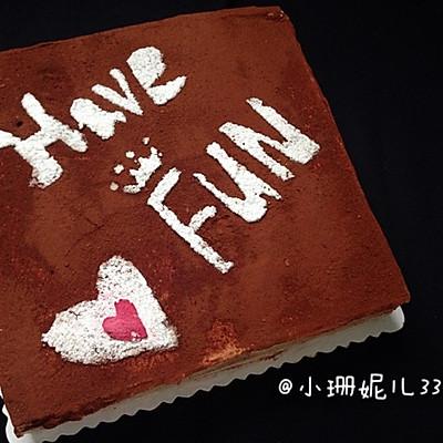 奶油巧克力生日蛋糕