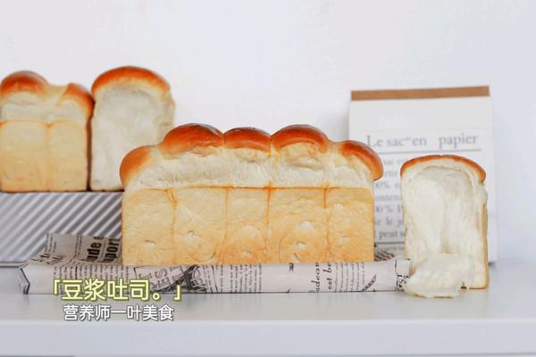 软绵绵豆浆吐司面包的做法