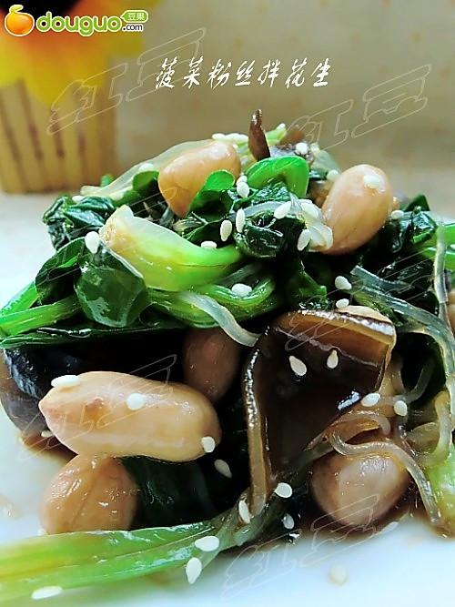 家常小凉菜---菠菜粉丝拌花生的做法