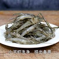比肉好吃的【河虾煲豆腐】的做法图解2