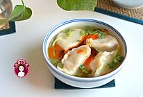 猪肉白菜酸辣汤饺的做法
