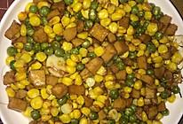豌豆玉米肉饼丁的做法