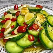 蒜片小乳瓜#凉拌菜