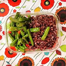 今日午餐便当-三色糙米饭+干煸芸豆