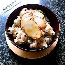 豉油松茸炒饭