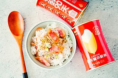 鲜肉香肠煲仔饭(铸铁锅版)