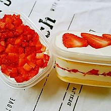 草莓奶油盒子蛋糕