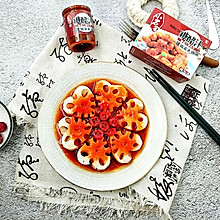 初夏千万不要错过这道菜:清爽开胃蔓越莓糖醋藕片