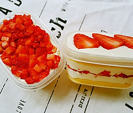 草莓奶油盒子蛋糕的做法