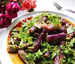 蒜蓉茄子芝麻菜的做法