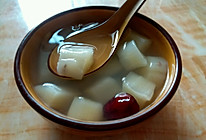 木薯糖水的做法