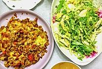 牛肉粒芝士焗饭的做法
