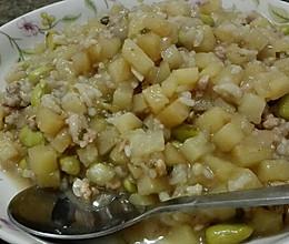 土豆爱上小洋葱~的做法
