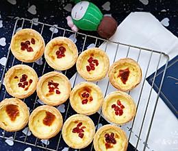 #快手又营养,我家的冬日必备菜品#葡式蛋挞&蔓越莓蛋挞的做法