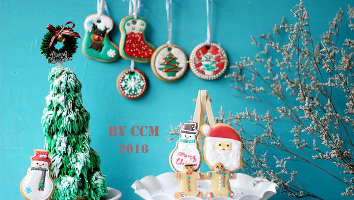 圣诞节装饰糖霜饼干