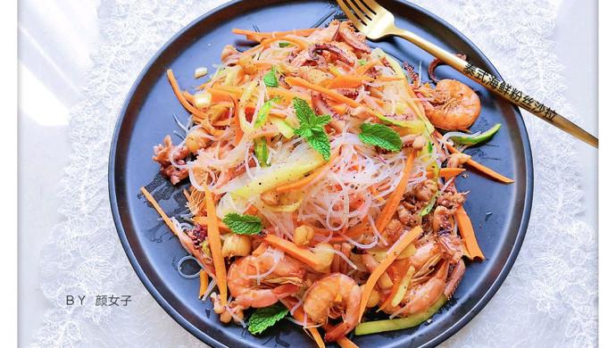 #麦子厨房#美食锅之泰式海鲜粉丝沙拉