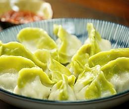 翡翠白菜饺子【微体兔菜谱】的做法