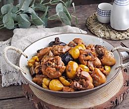 #晒出你的团圆大餐#板栗焖鸡翅的做法