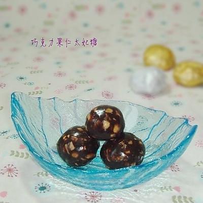 巧克力果仁太妃糖