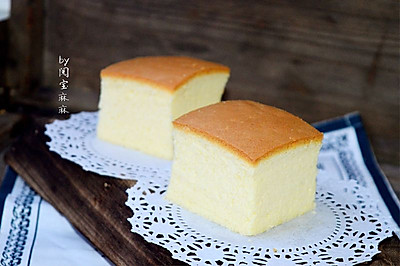 台湾古早味蛋糕(烫面水浴法)