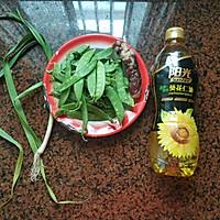 腊肠炒荷兰豆的做法图解1
