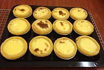 东菱K30A电子烤箱之蛋挞--by珍味私房的做法