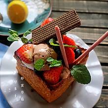 蜂蜜草莓厚多士