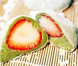 抹茶草莓大福的做法