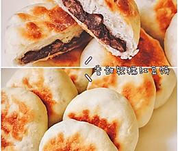香甜软糯红豆饼(平底锅版)的做法