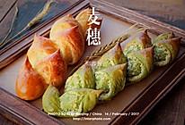 麦穗椰蓉面包的做法