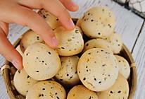 拒绝预拌粉的麻薯包(恐龙蛋)的做法
