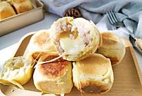 #憋在家里吃什么#芝士芋泥仙豆糕的做法
