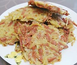 土豆火腿饼的做法
