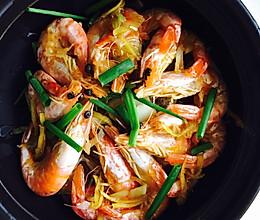 粉丝鲜虾煲的做法