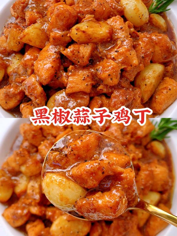 神仙料理~鸡胸肉这样做竟然比牛肉好吃!的做法