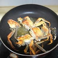 螃蟹年糕--冬季暖身的做法图解6