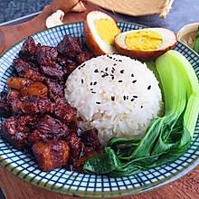 #秋天怎么吃#台湾卤肉饭