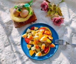 """#2021创意料理组——创意""""食""""光#鸡蛋水果沙拉的做法"""
