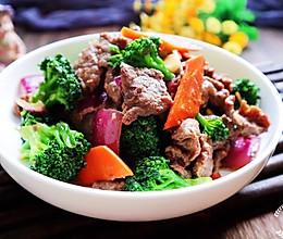西兰花炒嫩牛肉的做法